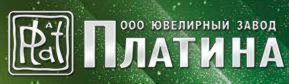 Весенняя скидка!московский ювелирный завод радует своих покупателей специальными весенними скидками
