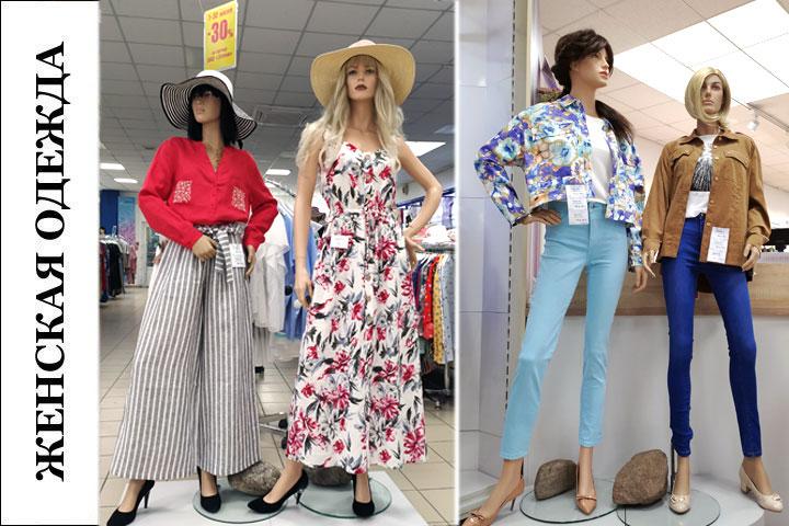 Новая коллекция летней женской одежды в Кирмаше!