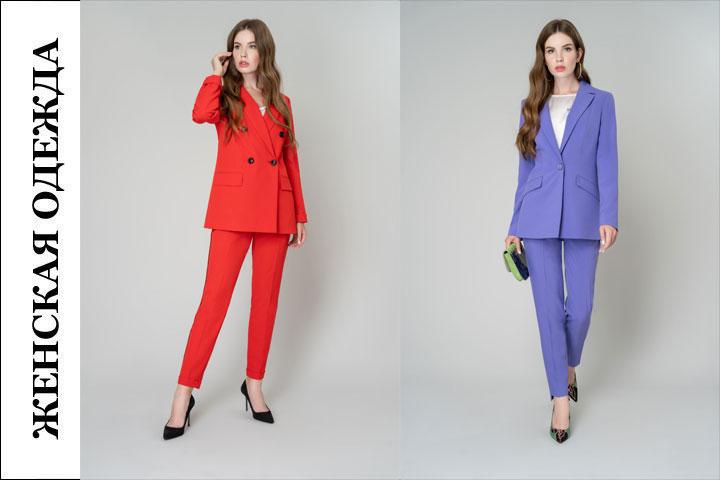 -30% на женскую одежду ОАО «Элема»