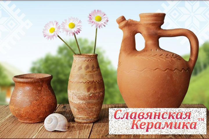 -30% на керамическую продукцию ООО