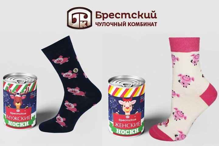 -30% на женские/мужские носки в банке