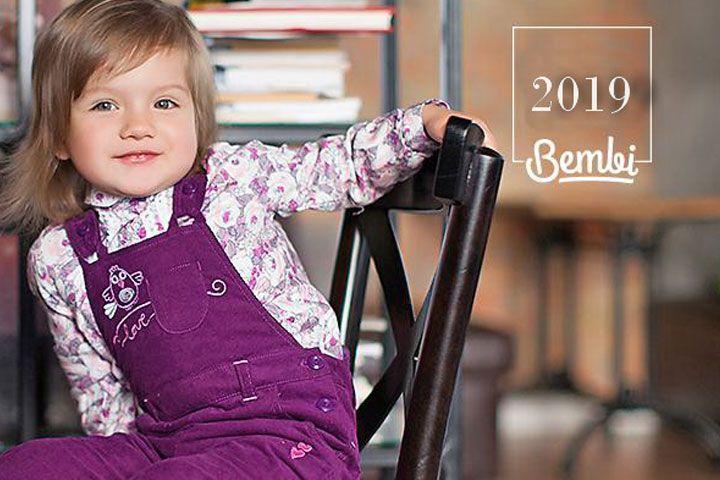 55 % на детскую одежду ТМ «Лео», ТМ «Бемби»