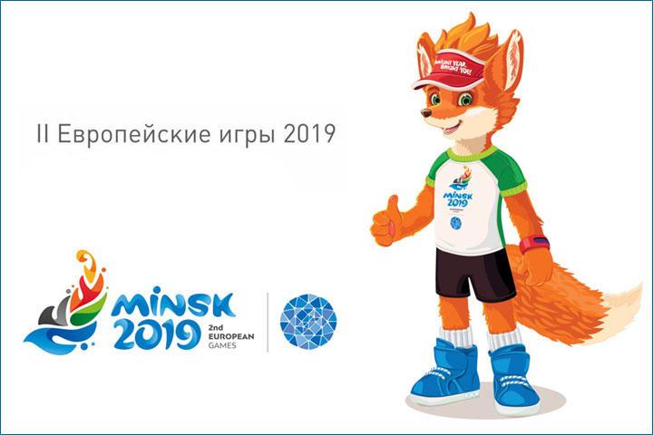 Сувениры с символикой II Европейских игр 2019