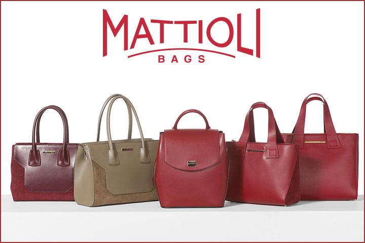 Новая коллекция женских сумок MATTIOLI!